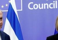 نگرانی اتحادیه اروپا از افزایش خشونت در خاورمیانه