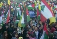 تظاهرات گسترده در بیروت با شعار