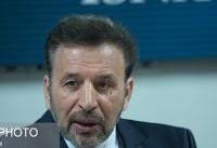 درآمدهای دولت از منابع مختلف صرف رفع فقر و اصلاح شکافهای درآمدی میشود