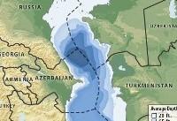 سهم ایران از خزر چند درصد است؟ | دریای خزر تقسیم شد؟!