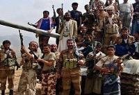 آزاد سازی دوروستای یمنی از کنترل مزدوران سعودی