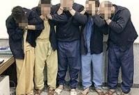 گروگانگیر ۱۵ میلیارد تومانی دستگیر شد