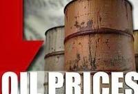 قیمت نفت اُفت کرد