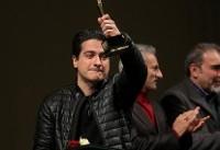 هجدهمین جشن خانه موسیقی ایران