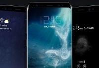 همه چیز درباره اسکنر چشم گوشی های Galaxy S سامسونگ