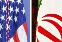 یک بازرگان ترک در آمریکا به صدور تولیدات غیرمجاز به ایران متهم شد
