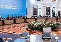 دور جدید مذاکرات آستانه ۳۰ آذر آغاز میشود