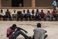 افشای همدستی کشورهای اروپایی با لیبی در سوءاستفاده از پناهجویان