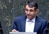 گزارش «زلزله کرمانشاه» هفته آینده نهایی میشود/ گزارش «سانحه قطار» هنوز نهایی نشده است