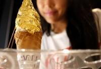عکس روز: بستنی طلایی