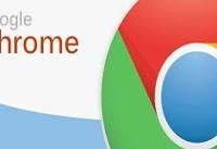 تغییرات جالب و کاربردی نسخه جدید گوگل کروم اندروید