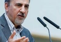 توضیحات اعطا درباره تنش امروز شهردار تهران با اعضای شورای شهر