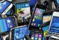 اعتیاد به گوشیهای هوشمند چه عاقبتی دارد؟