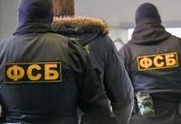 انهدام یک شبکه تروریستی در روسیه/حملات تروریستی تعطیلات سال جدید خنثی شد