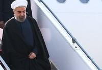روحانی به ترکیه رفت