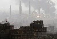 انتقال سفارت روسیه در یمن از صنعا به ریاض