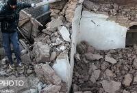 روستاهای زلزلهزده در کرمان (عکس)