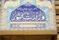 امضای احکام انتصاب شهرداران کرمان، همدان، شهرکرد و قرچک از سوی رحمانی فضلی