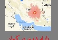 زلزله کرمان | دقایقی پیش کرمان لرزید| شدت زلزله: ۶.۱ ریشتر | مرکز زلزله: هجدک