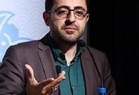 معرفی مدیر عامل جدید | نظری از حوزه هنری به کانون پرورش فکری رفت