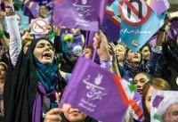 واکاوی عملکرد دولت دوازدهم در حوزه «زنان»