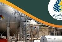 محصولات پالایش نفت شیراز فردا در رینگ بینالملل بورس انرژی عرضه میشود