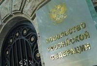 روسیه کارمندان سفارت خود را از صنعا خارج کرد