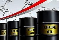 سهشنبه ۲۱ آذر | نفت برنت از مرز ۶۵ دلار عبور کرد