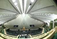 مجلس «چاقوی ضامندار و ساتور» را از لیست سلاح سرد خارج کرد