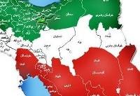 رکوردهای جالب ایرانی ها در کتاب گینس