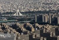 شدت زلزله احتمالی تهران چقدر خواهد بود؟