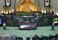 آغاز جلسه علنی مجلس/ اصلاح قانون انتخابات شوراها در دستور کار پارلمان