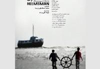 جایزه بهترین کارگردانی جشنواره فیلم لبخند هند به «گمیچی» رسید