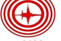 زلزله ۶.۲ ریشتری کرمان را لرزاند