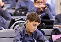 فعالیت غیرقانونی مشاوران تحصیلی در مدارس/ فقط ۱۷ هزار مشاور تحصیلی رسمی داریم