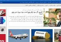 دلار باز هم صدرنشین خبرهای اقتصادی شد