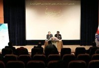 برگزاری نشست خبری نهمین جشنواره سیمرغ