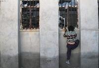 در آرزوی مدرسه... (عکس)