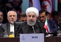 روحانی: ایران برای دفاع از قدس آماده همکاری بدون پیش شرط با کشورهای اسلامی است