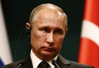 The Latest: Putin criticizes US move on Jerusalem