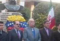 ادای احترام سفرای کشورهای عضو آلبا دربرابر مجسمه آزادی خواهی سیمون بولیوار