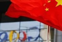 گوگل در چین مرکز هوش مصنوعی راه میاندازد