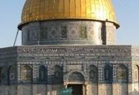 جبهه دموكراتیك برای آزادی فلسطین: قدس خط قرمز فلسطینیان است