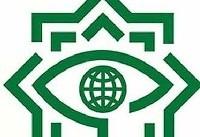 وزارت اطلاعات: باند بزرگ جعل اسکناس متلاشی شد