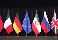 تأکید هیأتهای ایران و ۱+۵ بر پایبندی نسبت به تعهدات برجامی