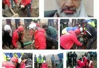 پیرمرد تربت جامی سه روز را در چاه گذراند+عکس