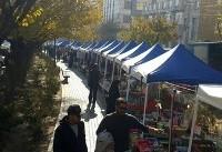 برپائی اولین Â«روز بازار» با سازه های متحد الشکل