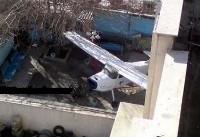 (تصویر) پارک هواپیمای ایرانایر در حیاط یک تهرانی!