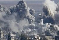 کشته شدن ۲۳ غیر نظامی در حمله هوایی ائتلاف آمریکایی به دیرالزور سوریه