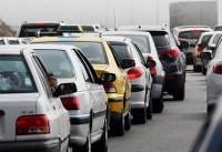 ترافیک در ورودی کلانشهر تهران / کاهش دید در برخی محورها